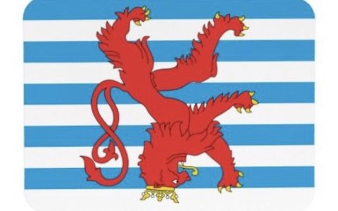 luxembourg_flag_magnet_red_lion-r1f56ea944e774c14bf8613324e9465e4_adgua_8byvr_540