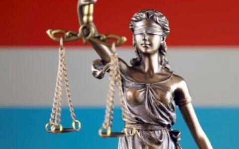 justice_441